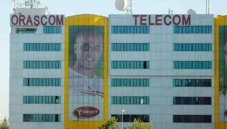 Lancement de la 3G et acquisition de Djezzy,Polémique entre Djoudi et Benhamadi