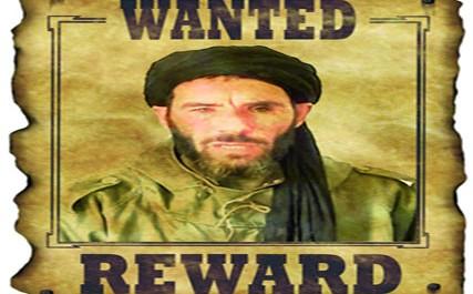 Syrie: Washington offre 10 millions de dollars pour localiser le leader de Fateh Al-Cham