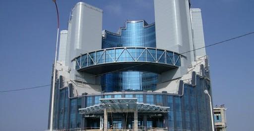 Des directeurs de banque seront auditionnes dans l'affaire sonatrach2,Une commission rogatoire dépêchée à Oran