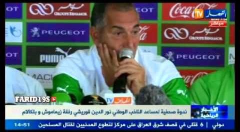 Conférence de presse de l'équipe nationale