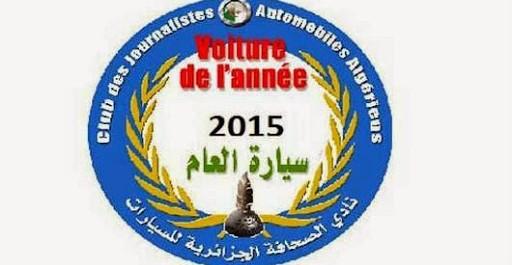 Voiture de l'année 2015 en Algérie : Les 26 modèles nominées