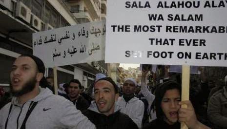 La marche pour la «défense du Prophète» entendue: Des centaines de personnes manifestent à Alger (VIDEOS, PHOTOS)