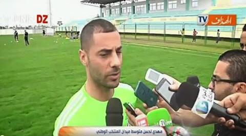 L'équipe nationale algérienne arrivés à Malabo Djabou,Slimani
