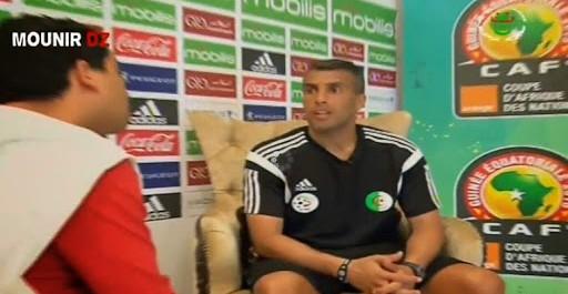 Yazid Mansouri avant le match de l'Algérie vs Sénégal