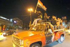 Irak, première nuit sans couvre-feu : Scènes de liesse à Bagdad