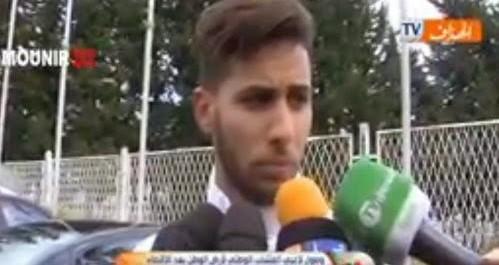 L'équipe nationale algérienne arrivés à l'aéroport de l'Algérie
