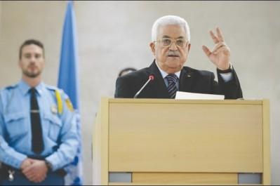 Expropriation de terres palestiniennes : l'ONU condamne la nouvelle loi israélienne