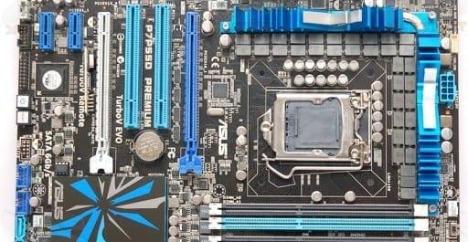 Futures cartes mères Intel P55