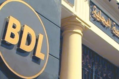 Trois ans après la mise en application de la convention de l'ABEF: Le DG de la BDL régularise tous les travailleurs