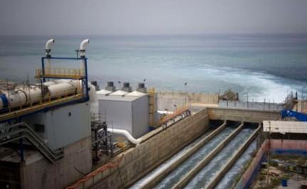 Station de dessalement El Mactâa (Oran) : la mise en service de la 3ème ligne de production