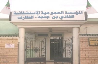Santé: L'hôpital d'El Tarf de 160 lits sans eau depuis deux semaines