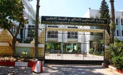 Universités: le ministère fixe le calendrier des vacances