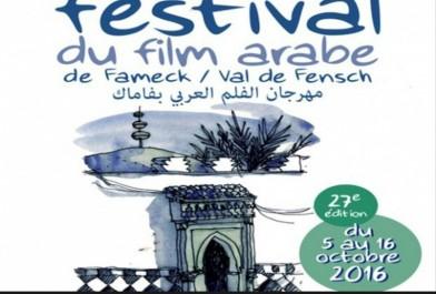 Des films algériens en lice du 27e Festival du film arabe de Fameck (France)