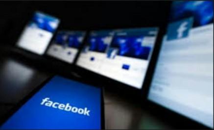 Accusation de facebook d'avoir fermé des pages critiquant Israël