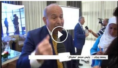 VIDEO. Issad Rebrab revient à la charge et critique le gouvernement