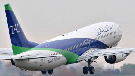 Tassili Airlines lance deux nouvelles lignes charter pétrolier vers le sud