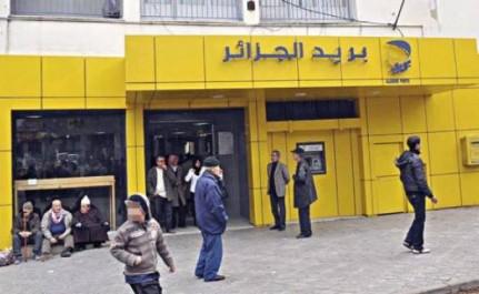Arrestation d'un réseau de faussaires qui sévissait entre Tlemcen et Boufarik