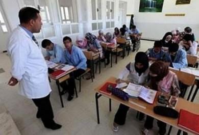 Matières de physique et de mathématiques: Les enseignants se font rares