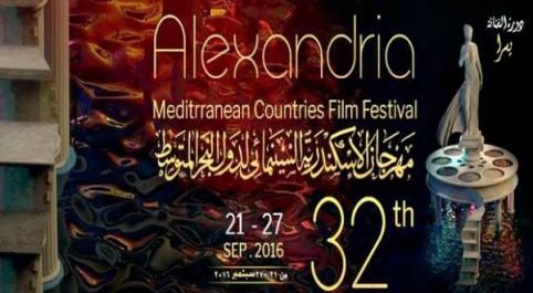 Plusieurs films algériens en lice au 32e festival du cinéma méditerranéen d'Alexandrie