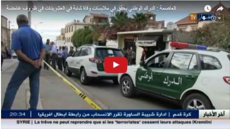 Vidéo/ Ouled Fayet : Une jeune femme retrouvée égorgée et électrocutée dans un magasin