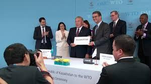 L'Algérie présente au Forum public de l'OMC les 27 et 28 septembre à Genève