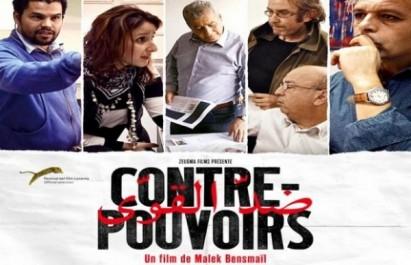 Plusieurs films algériens primés au 27e Festival du film arabe de Fameck