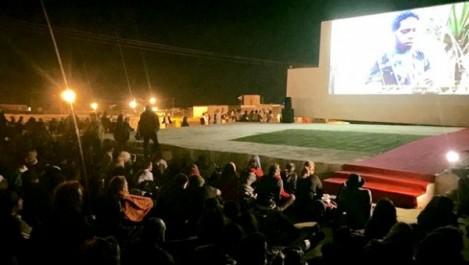13e Fisahara: «El-Adjouad» obtient le titre de meilleur film