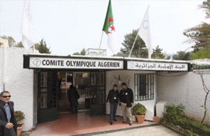 Le Comité olympique algérien et Pixom-CMC
