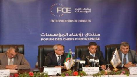 Emprunt obligataire lance par le FCE: Quelles conclusions pour le gouvernement ?