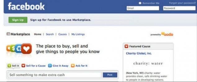 Facebook lance une plateforme d'achat et de vente entre ses membres