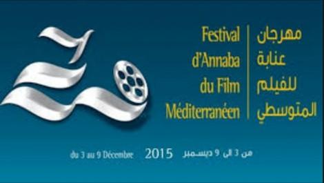 Annaba accueille le festival du film méditerranéen, une vingtaine de films en compétition