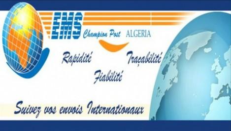 Adrar: ouverture prochaine d'une agence de courrier rapide