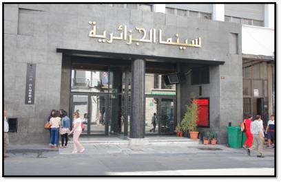 La gestion des salles de cinéma transférée à l'Office national de la culture et de l'information.