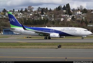 Tassili Airlines: inauguration de la ligne Alger-Tiaret-Oran et Alger-Biskra la semaine prochaine.
