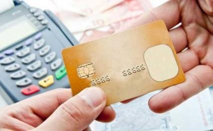 Plus de 100.000 transactions effectuées depuis le lancement du e-paiement en octobre 2016
