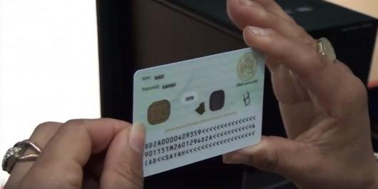 Modernisation de l'administration : Plus de 445.000 cartes nationales d'identité biométriques délivrées.