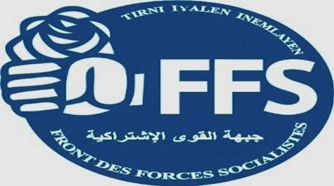 Le FFS émet des réserves: Haute instance de surveillance des élections