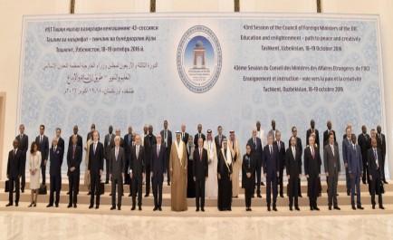 OCI : la 43e session prône l'éducation pour combattre l'extrémisme.