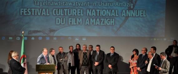 Tizi Ouzou accueillera en décembre le festival national du film amazigh