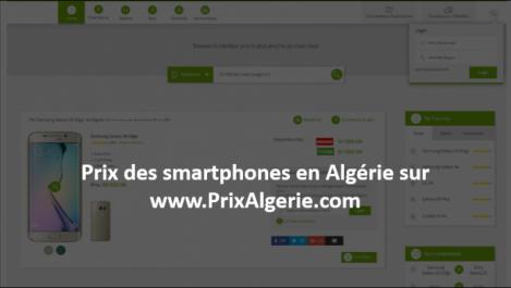 PrixAlgérie.com : Trouvez l'appareil qui vous convient de plus facile.