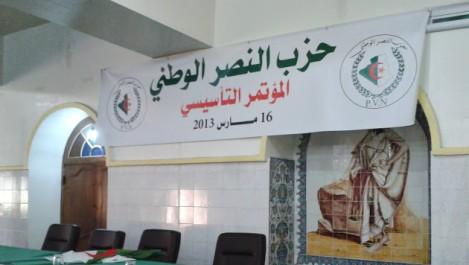 Mahfoud Adoul, président du PVN à partir de Aïn Defla: «Nous participerons aux législatives»