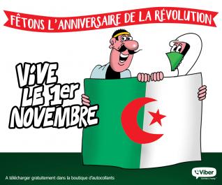 """Viber lance un pack d'autocollants pour la fête du """"1er Novembre"""" avec le dessinateur Algérien « SLIM »"""