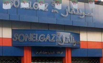 Alger / Retard de paiement des factures d'électricité : La pénalité passe de 300 DA à 950 DA !
