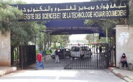 Le recteur de la troisième université scientifique Afrique admet : «L'USTHB a un sacré retard dans le numérique»