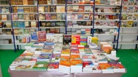 Ouverture du 9e salon Djurdjura à Tizi Ouzou: Pour la promotion du livre et de la lecture.