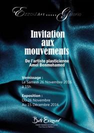 Amel Benmohamed expose à Ezzou'Art Galerie: Du pli de l'étoffe à l'étreinte poétique