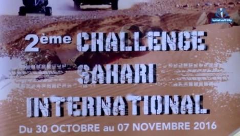 Deuxième Rallye « Challenge Sahari International » Baloul : « Hommage aux services de sécurité »