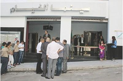 Laissées pendant longtemps à la gestion du privé: L'APC d'Alger-Centre récupère ses salles de cinéma