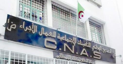 Bouira: la CNAS sensibilise les employeurs sur l'importance de régulariser leurs situations
