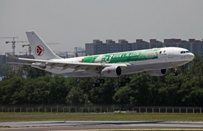 Eliminatoires du Mondial 2018/L'EN s'envolera à midi vers le Nigeria : Un voyage avec le doute dans les bagages